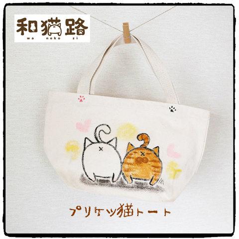 手描きのあれこれ☆和猫路作品紹介