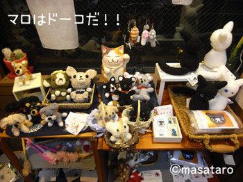 MI-YA cafeさんに行ってきました!!03