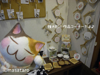 MI-YA cafeさんに行ってきました!!02