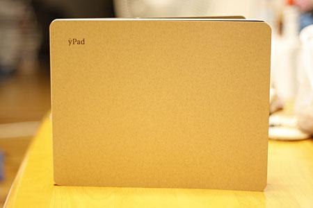 11月から手帳は「yPad」