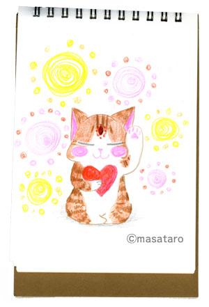 愛の猫仏様
