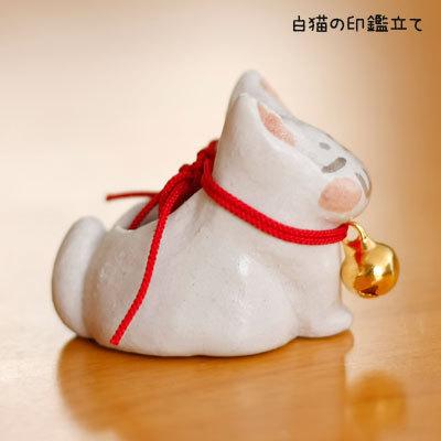 白猫の印鑑立て:右側面