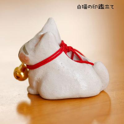 白猫の印鑑立て:左側面