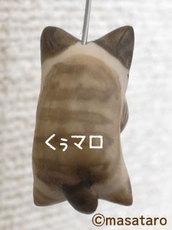 オーダー:愛猫模様の猫ストラップ