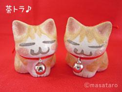 猫の印鑑立て:茶トラ