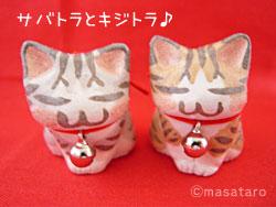 猫の印鑑立て:サバトラとキジトラ