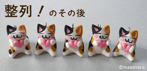 三毛猫ストラップ