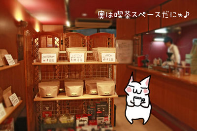 Pleasure Coffeeに行ってきました。@東中神