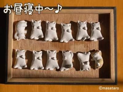 猫雑貨制作中★