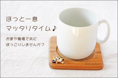 猫付き竹コースター:三毛猫