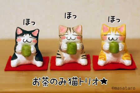 お茶のみ猫〜黒白・キジトラ白・茶トラ白〜