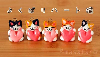 手作り猫雑貨ー猫のチャームー