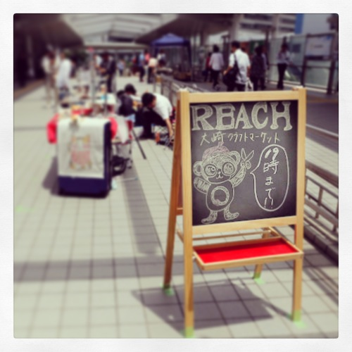 7月3日REACH 大崎クラフトマーケット