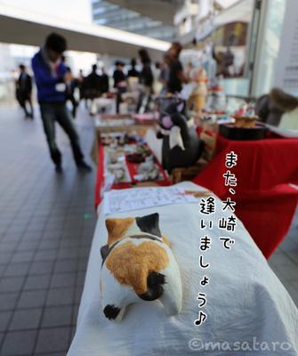 2013年12月4日 REACH大崎クラフトマーケット