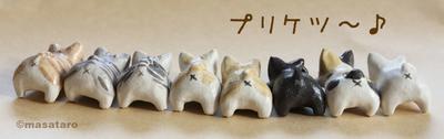 ☆ねこだらけ展 2013☆に参加します♪