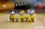 よくばりハート猫☆その1