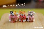 よくばりハート猫☆その3