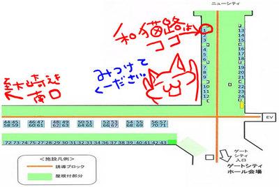 第9回REACH 大崎クラフトマーケット図
