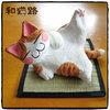 国立 キタガワギャラリーで展示中 「片足上げにゃ 茶トラ白猫」