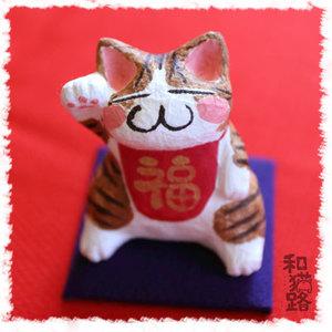 アガティ 福岡店に旅立った、招き猫