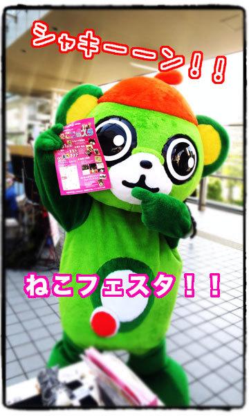 第16回REACH 大崎クラフトマーケット 和猫路ブースに立ち寄ってくれた、大崎一番太郎さま