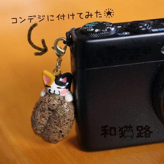 食べられない喫茶展2015【珈琲豆とねこ】