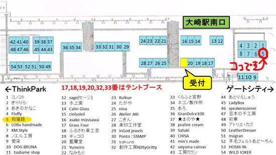 第12回REAC大崎クラフトマーケット区割り