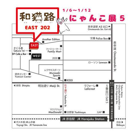 にゃんこ展5 和猫路は「EAST 202」