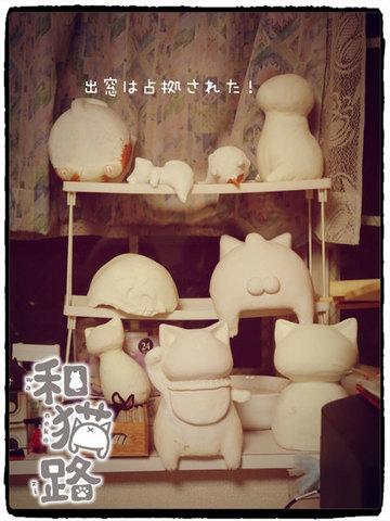 和猫路制作風景 出窓は猫のもの