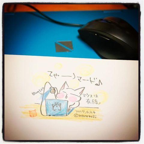 マロいったー 和猫路 lavie note mobile でノマドごっこ