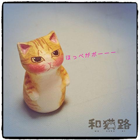 和猫路作品紹介 ねこ像 茶トラ白