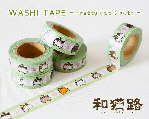 washi tape -pretty cat's butt -プリケツ猫のマスキングテープ