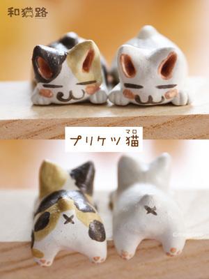 プリケツ猫(マロ)