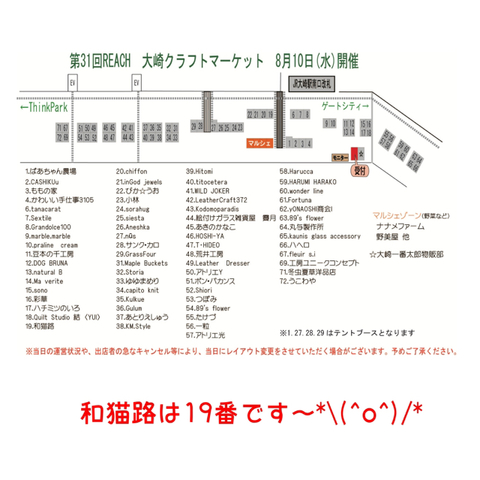 A00801E7-DB69-409D-9BD4-CDBD442BE799.jpg