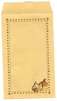 珈琲豆の封筒