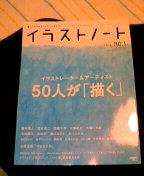 061227_2331〜01.JPG